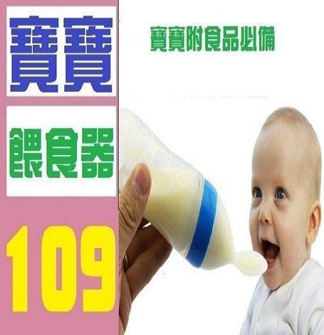 【三峽OGS】嬰兒 幼童 餵食器 奶瓶 無毒 玻璃 液乳墊 紗巾 背巾