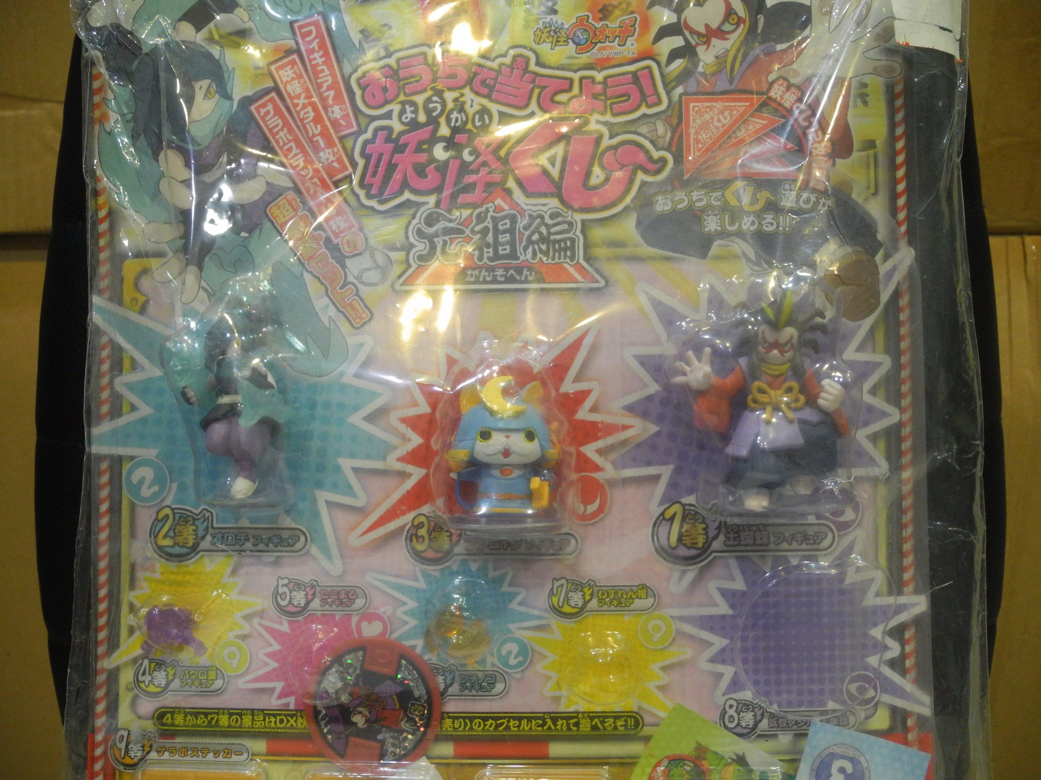 全新日本正版 妖怪手錶公仔 武士喵 一組三隻+徽章 6公分高公仔 小朋友最愛的生日禮物