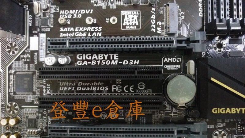【登豐e倉庫】 GIGA 技嘉 GA-B150M-D3H 1151 腳位 主機板