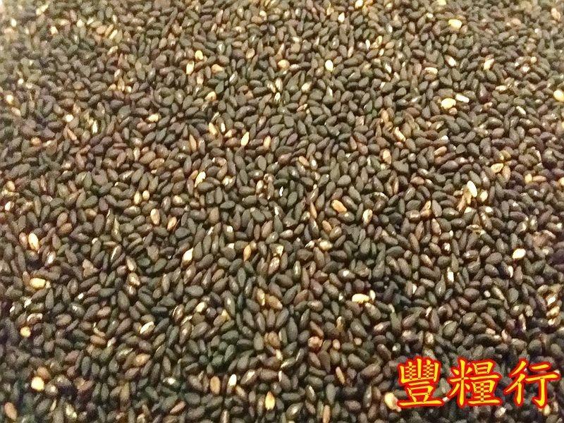 {豐}糧行 熟黑芝麻 胡麻 300公克裝 不含人工添加物 自然純淨 養生