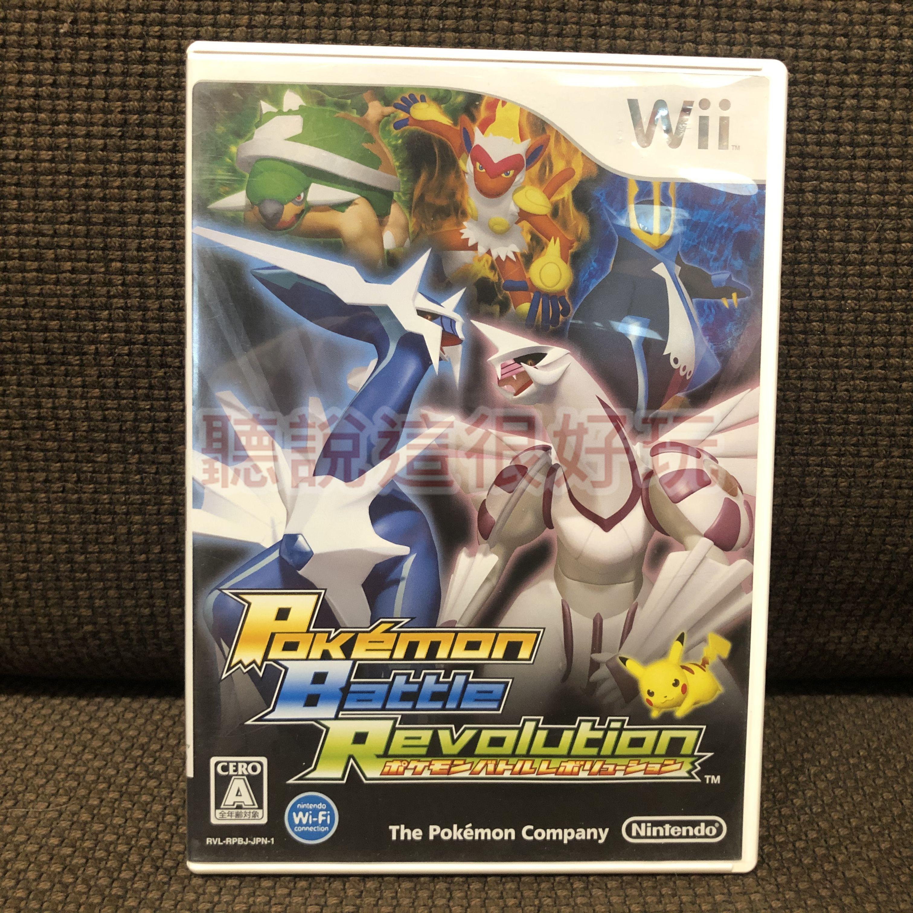 滿千免運 Wii 神奇寶貝 戰鬥革命 Pokemon Battle Revolution 寶可夢 遊戲 4 V076
