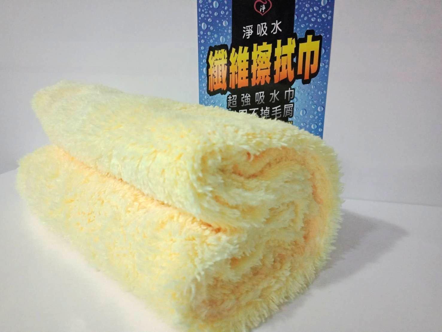 亮晶晶小舖- 淨吸水纖維擦拭巾 吸水力超強 40*40CM 吸水毛巾 擦車布 洗車布 纖維布 玻璃擦拭布 家庭用毛巾