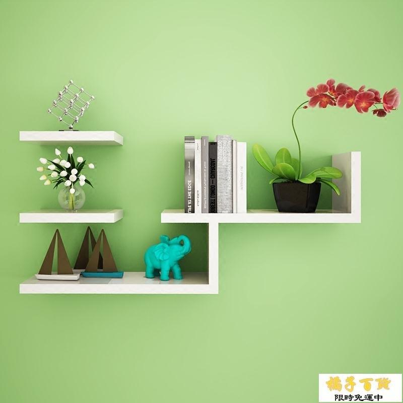 新品 隔板客廳壁挂 擱板牆上置物架子臥室 簡約背景裝飾牆壁書架【橘子 】