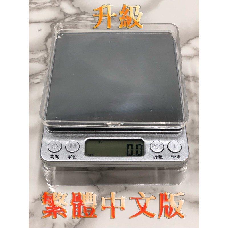 精密不鏽鋼電子秤 3Kg 冷光 料理秤 家用精準台秤 I2000 電子秤 廚房秤 磅秤