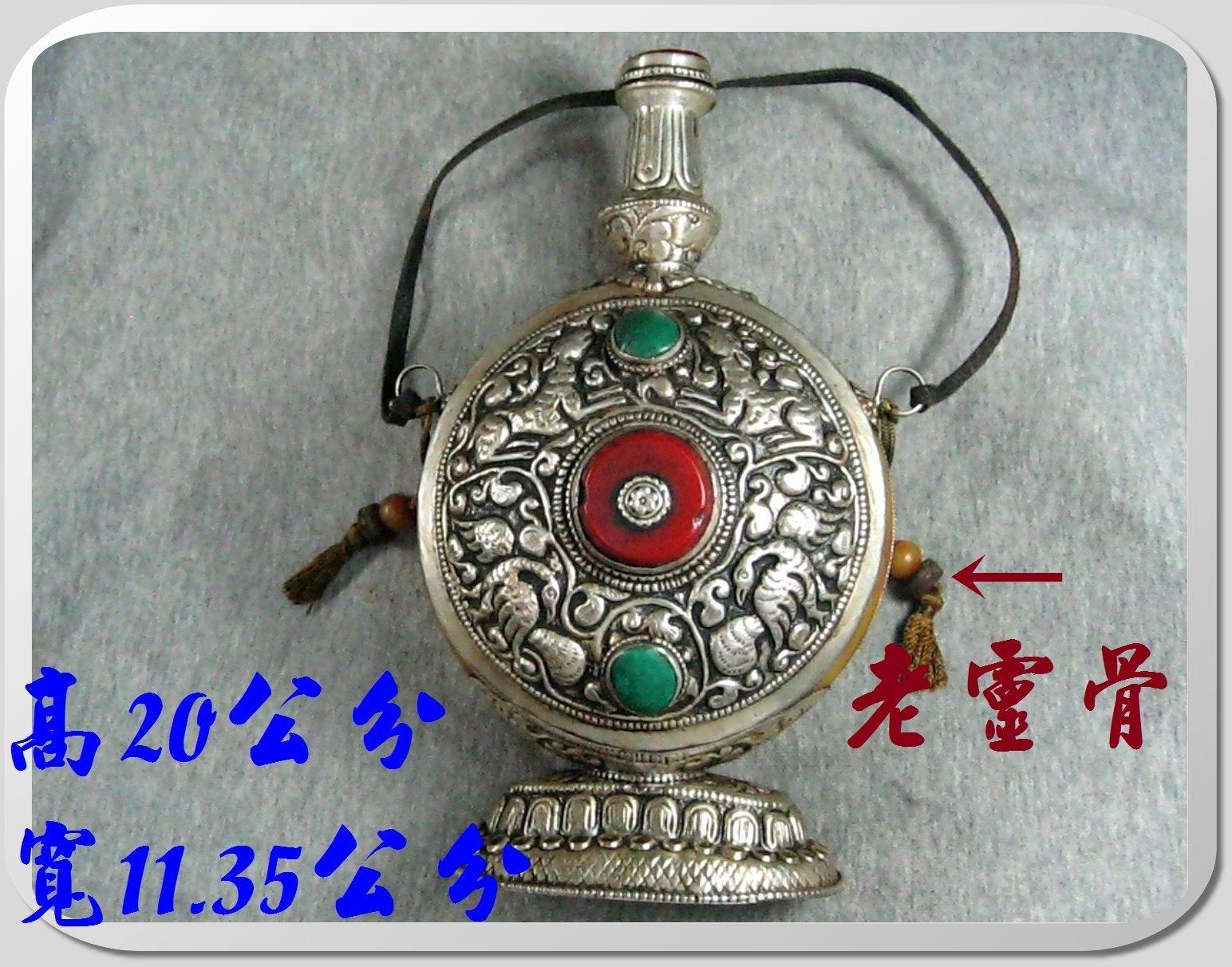 ○古奇納○ 西藏早期貴族家裡擺飾的鼻煙壺法印-純銀雕刻+老蜜蠟老靈骨綠松石喇嘛珠1