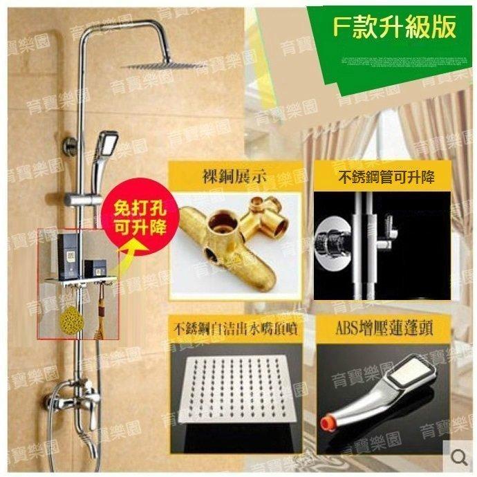 ~現貨今定明寄~ 淋浴花灑套裝F款升級版送免鑽洞新款置物架、肥皂架