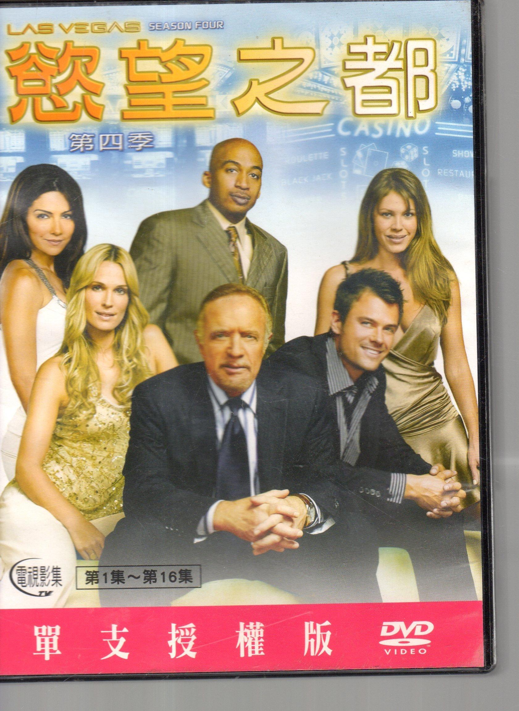 *老闆跑路*慾望之都 第四季 1-16集 4片裝 DVD二手片,下標即賣,請看關於我