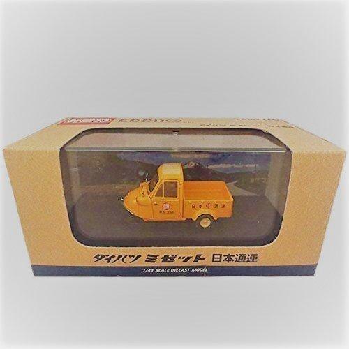 TOMICA-EBBRO 1/43 Daihatsu Midget  日本通運 (東京支店)