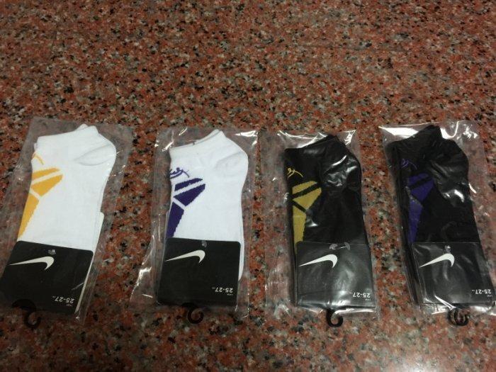 Nike襪 【KOBE春 薄款船襪】【四色可選】【買10送1】【 】