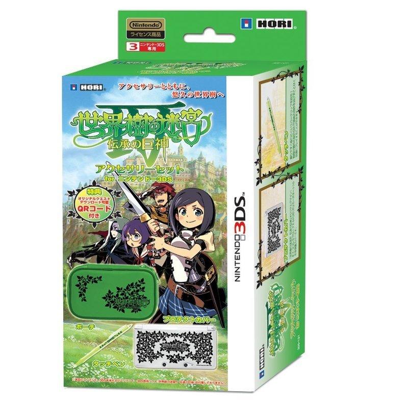 【月光魚 電玩部】現貨 HORI 周邊 配件 週邊 收納包 保護殼 觸碰筆 3DS 世界樹的迷宮 4 傳承的巨神 純日版