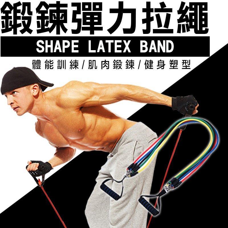 台灣現貨+開箱影片🔥含門擋11件組 拉力繩 彈力繩 拉力帶 彈力帶 阻力帶 阻力繩 健身 訓練