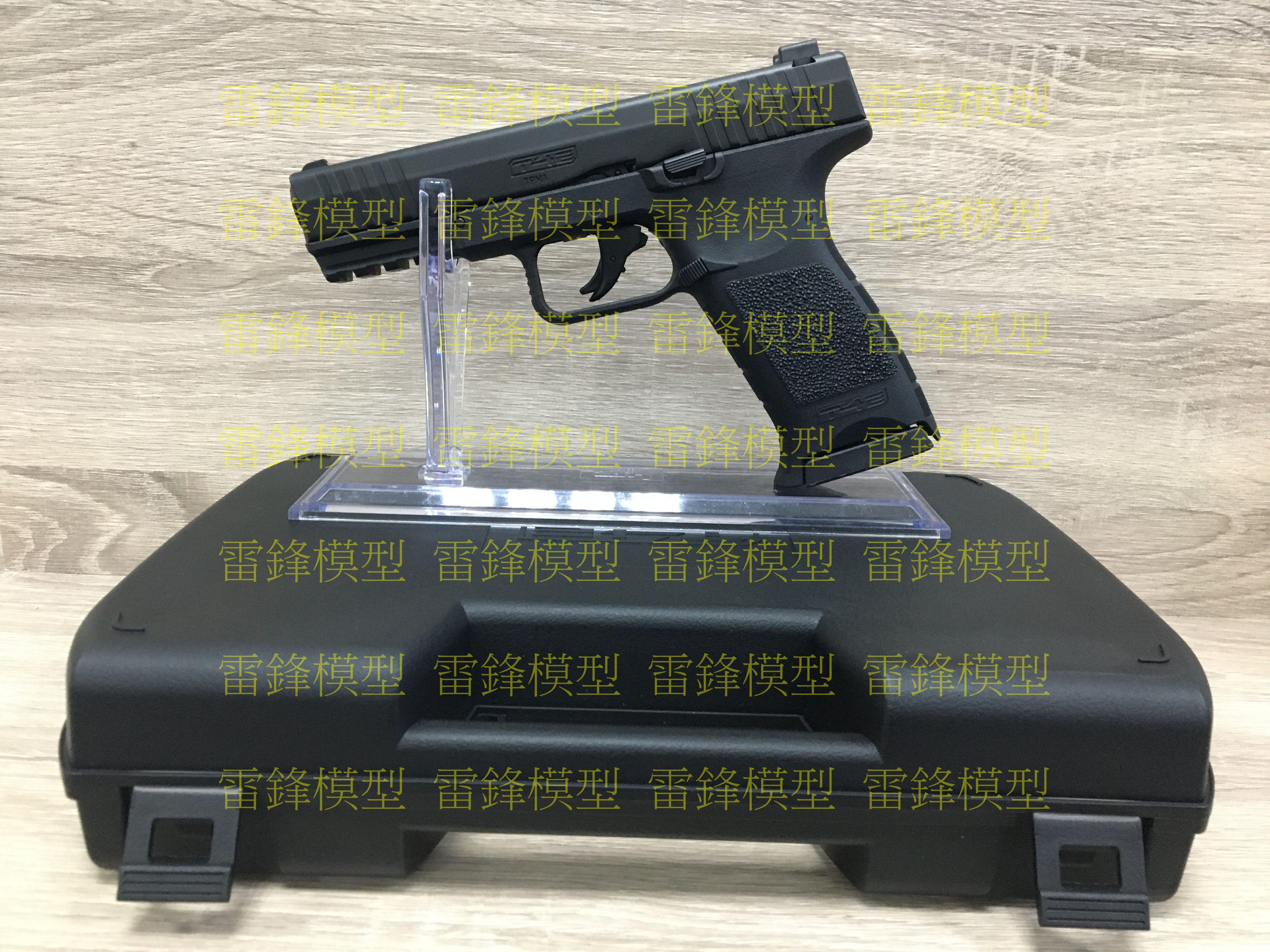 [雷鋒玩具模型]-UMAREX 克拉克 G17 防身 鎮暴槍 附槍盒 Glock 訓練槍 CO2鎮暴手槍 11mm