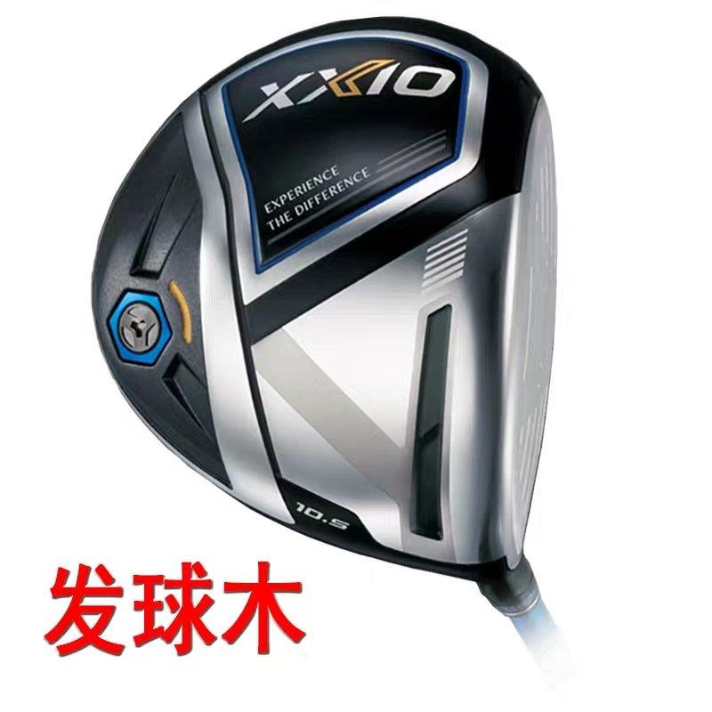 高爾夫球桿XXIO XX10高爾夫球桿MP1100系列套桿男士桿全套新款