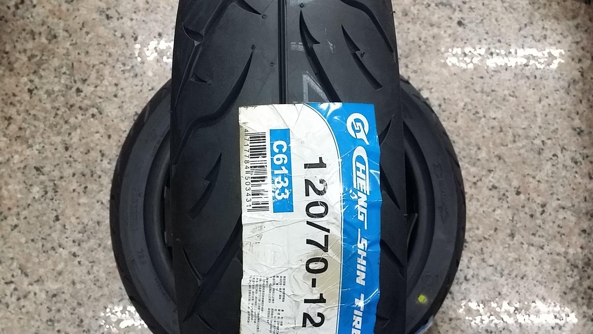 **勁輪工坊**(機車輪胎專賣店) 正新輪胎 C6133  110/70/12 120/70/12 130/70/12