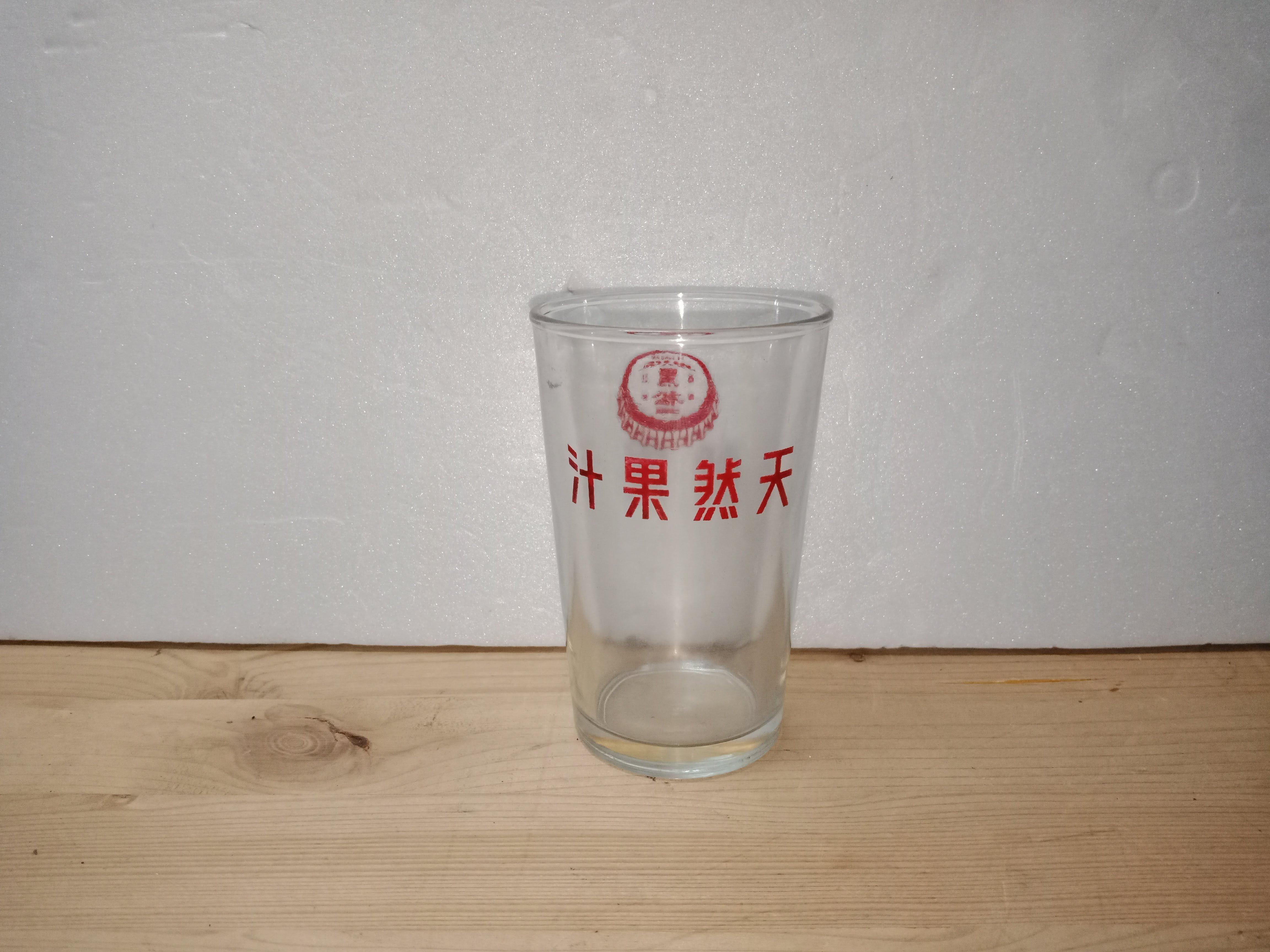 庄腳柑仔店~早期企業玻璃杯水杯黑松天然果汁瓶蓋杯單杯價LBC