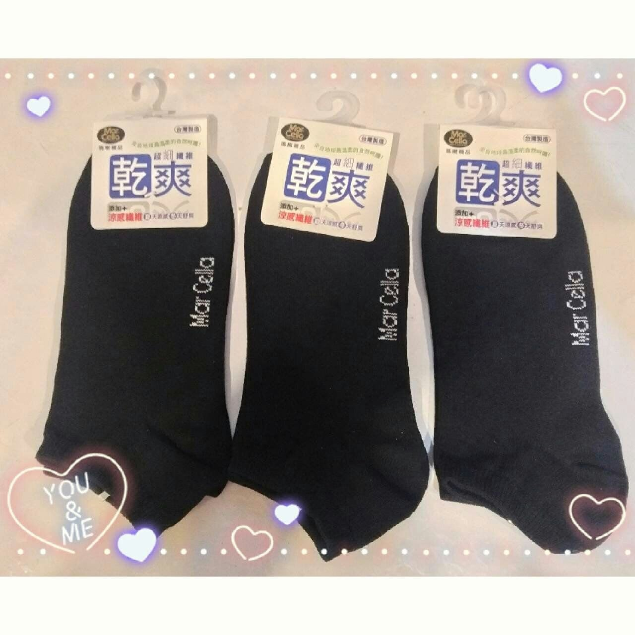 【智美 屋】三雙一組(不拆賣) 乾爽超細纖維 女襪 踝襪 22~24公分 涼感纖維 黑