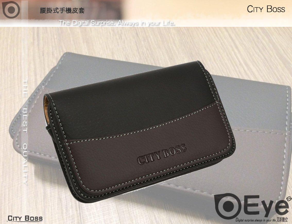 ~艾斯 ~雙色限定  HTC One S9 腰掛 橫式 皮套 保護套 手機套 手機袋 防消