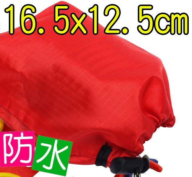【小號】多用途收納袋(16.5x12.5cm) 多功能便攜式 配件收納袋 防水袋 束口袋 零件袋