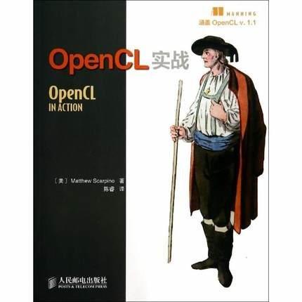 簡體書B城堡 OpenCL 實戰(OpenCL in Action: How to Accelerate 9787115347343
