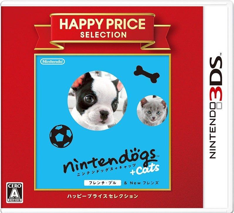【全新未拆】任天堂 3DS 任天狗狗 貓貓 法國鬥牛犬與新夥伴們 日文版 日版 日本機專用【台中恐龍電玩】