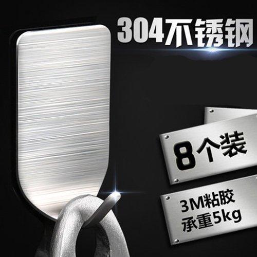 3M不鏽鋼拉絲掛勾 不僅美觀更加牢固 廚房浴室房間客廳 衣服掛鉤 3M強黏背膠免釘牆壁(8入裝)