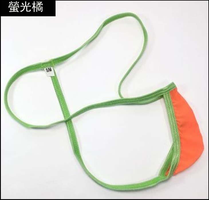 【Justyle】日式 迷你小兜 真的包不住只包JJ丁字褲 滑料冰涼絲 性感情趣 貨號:G2032