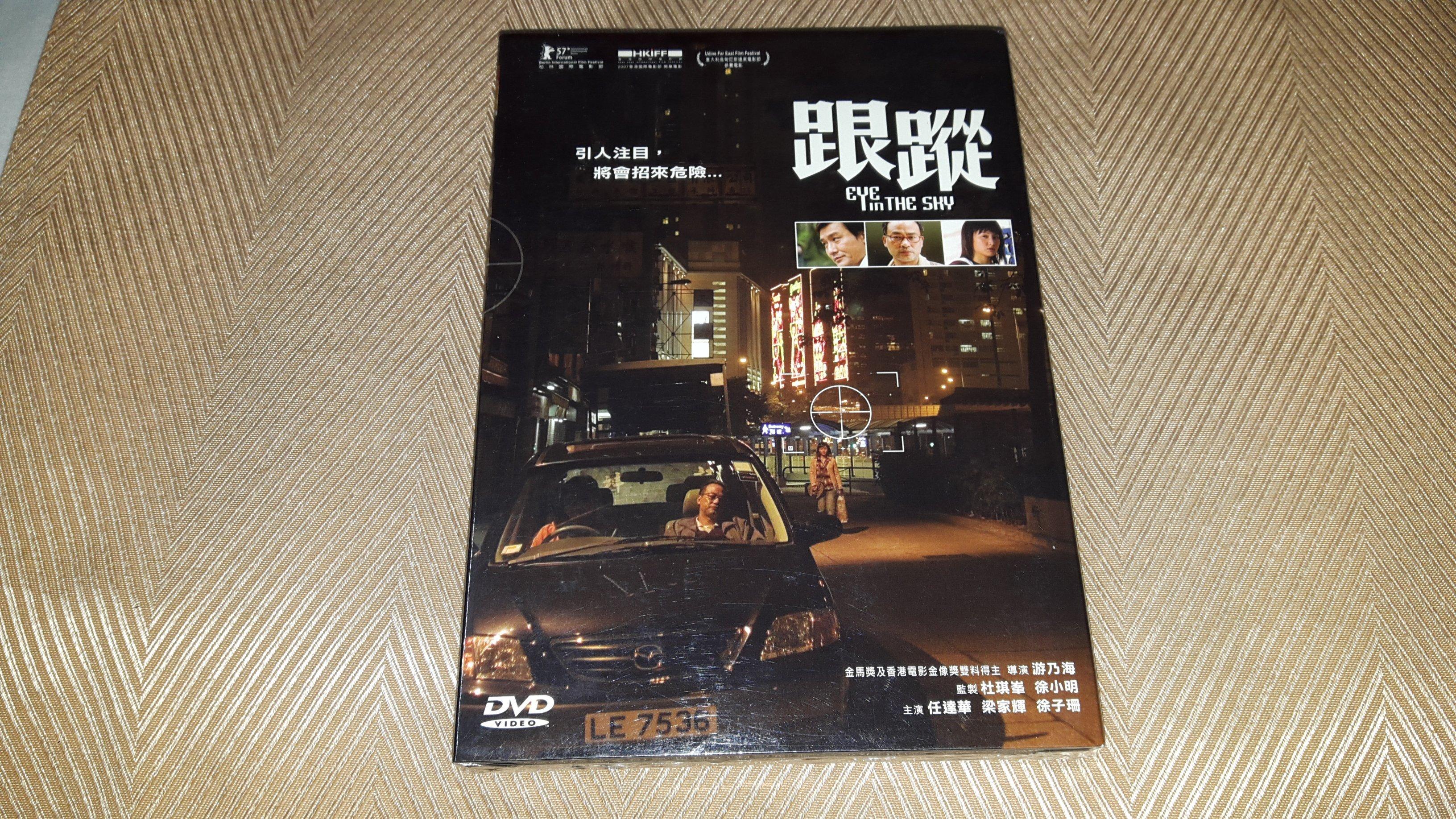 【李歐的二手洋片】幾乎全新 杜琪峯 任達華 梁家輝 跟蹤 DVD  下標就賣