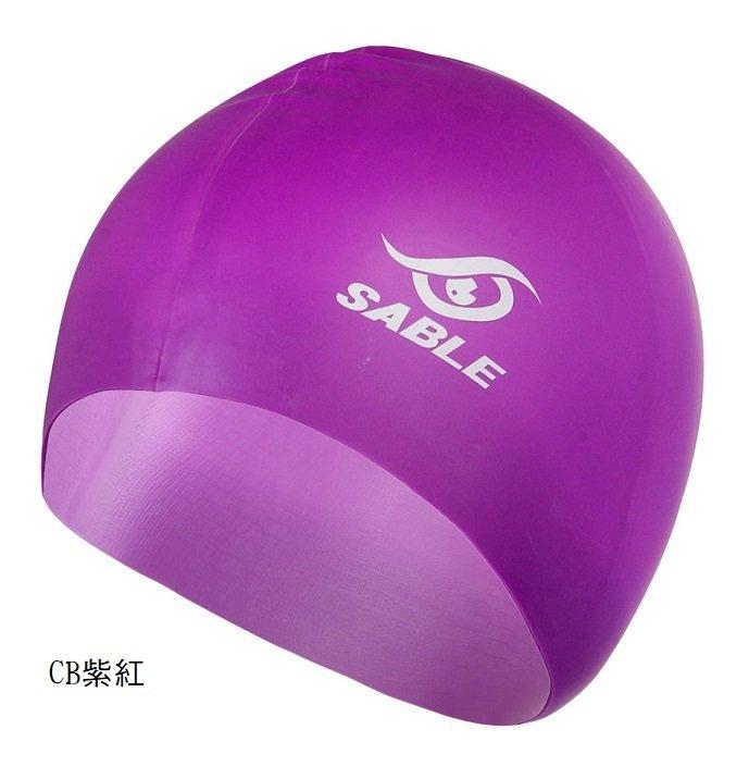 SCS(CB紫紅) 【黑貂泳帽SABLE】單色矽膠泳帽 每頂