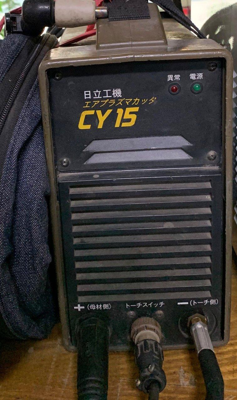 現貨 ~ 日本 日立 Hitachi 中古 電離子切割機 PLASMA 15A 全配 內建空壓機 110V電壓 日本機