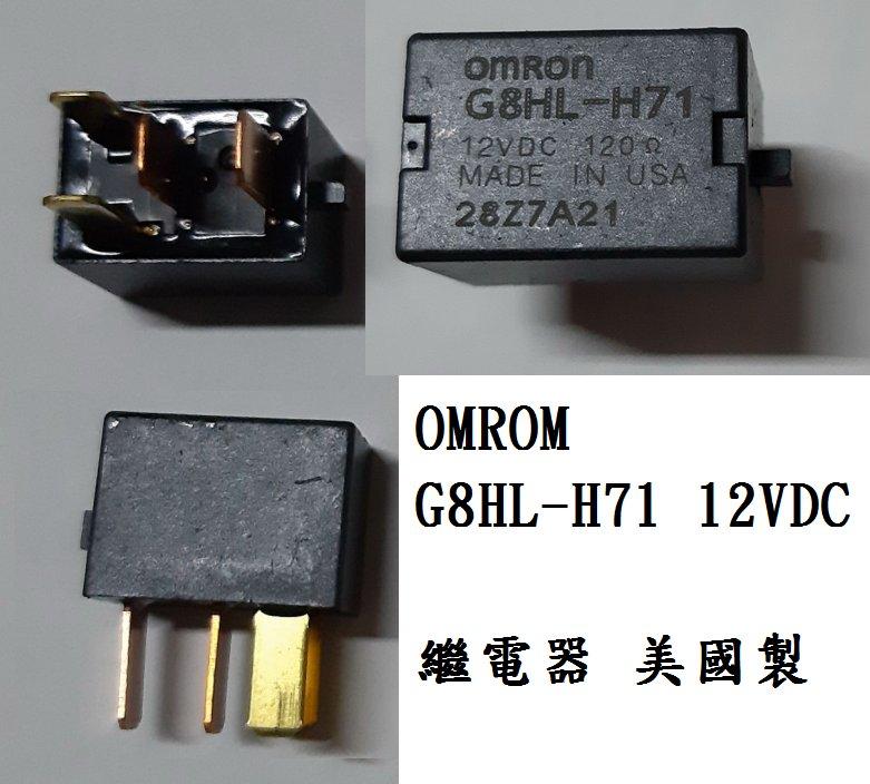 本田 CRV G8HL-H71 12VDC 繼電器 OMRON 風扇 冷氣 壓縮 喇叭 大燈 方向燈 日產 豐田 三菱