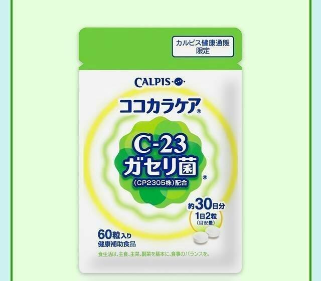 限時折扣 買二送一買三送二買五送三可下標日本Calpis 可爾必思 可欣可雅 C23乳酸菌60粒裝/30日分 日本帶回