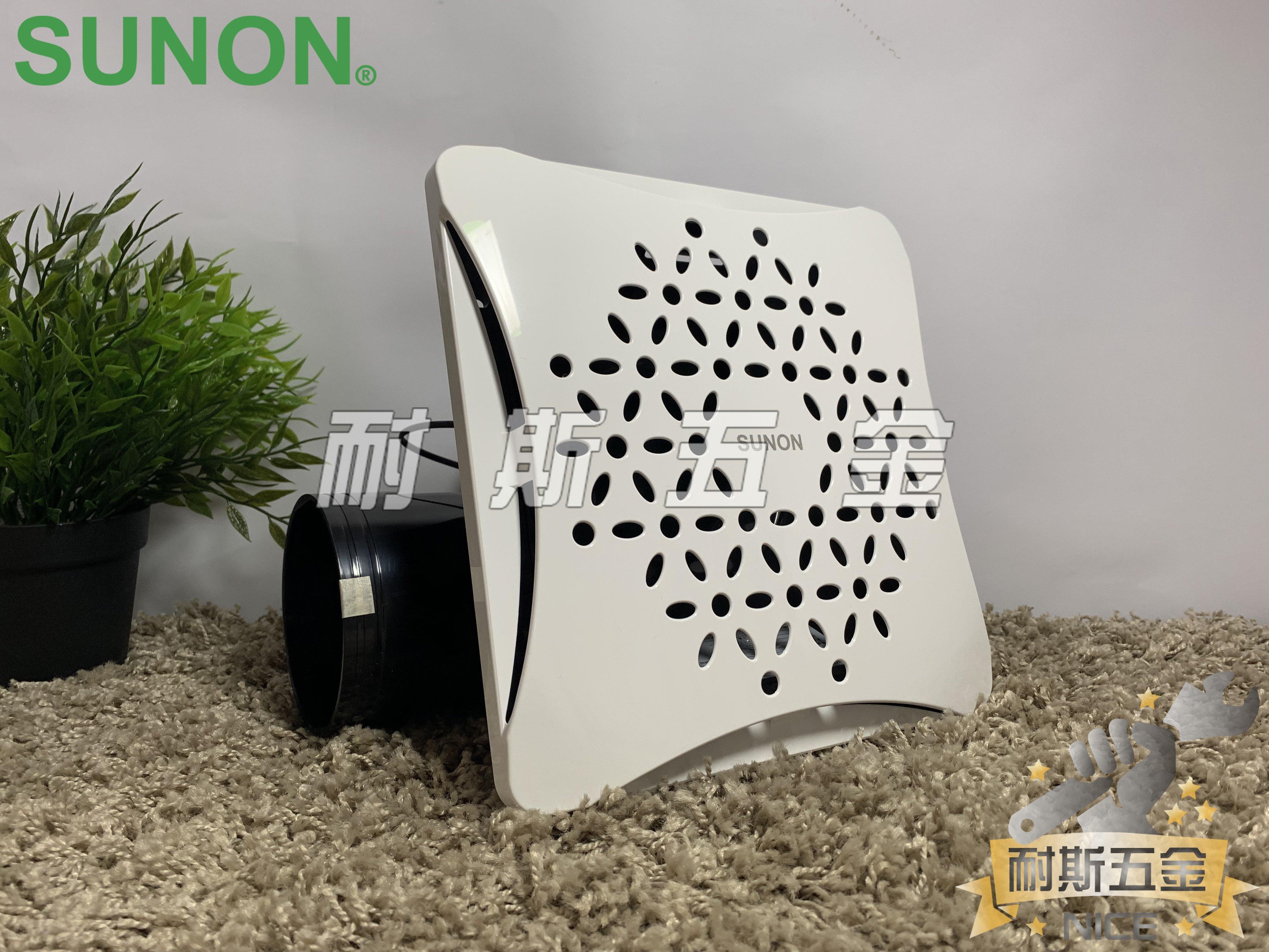 【耐斯 】免運 建準SUNON BVT21A015 『DC直流變頻』雕花 換氣扇 ECO 節能換氣扇 浴室抽風機