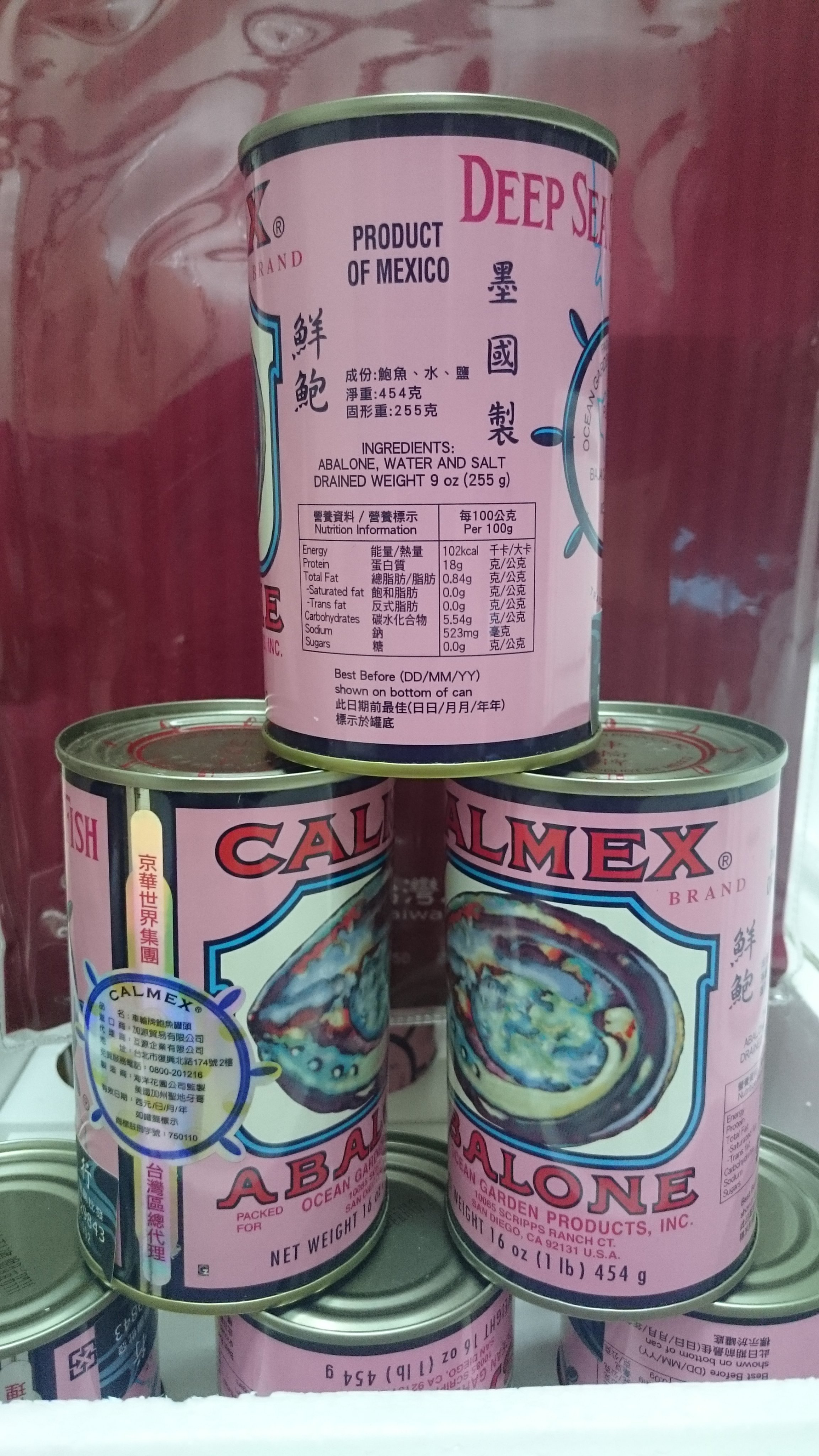 【1粒裝】最新效期 總代理貨 車輪牌鮑魚罐頭(墨西哥制),魚翅,鮑魚,干貝,刺蔘,花膠,南北貨禮品專賣