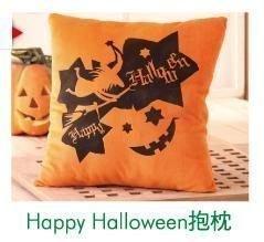 (Super my夢時代限定)南瓜抱枕 可當坐墊 靠腰墊 萬聖節 Halloween