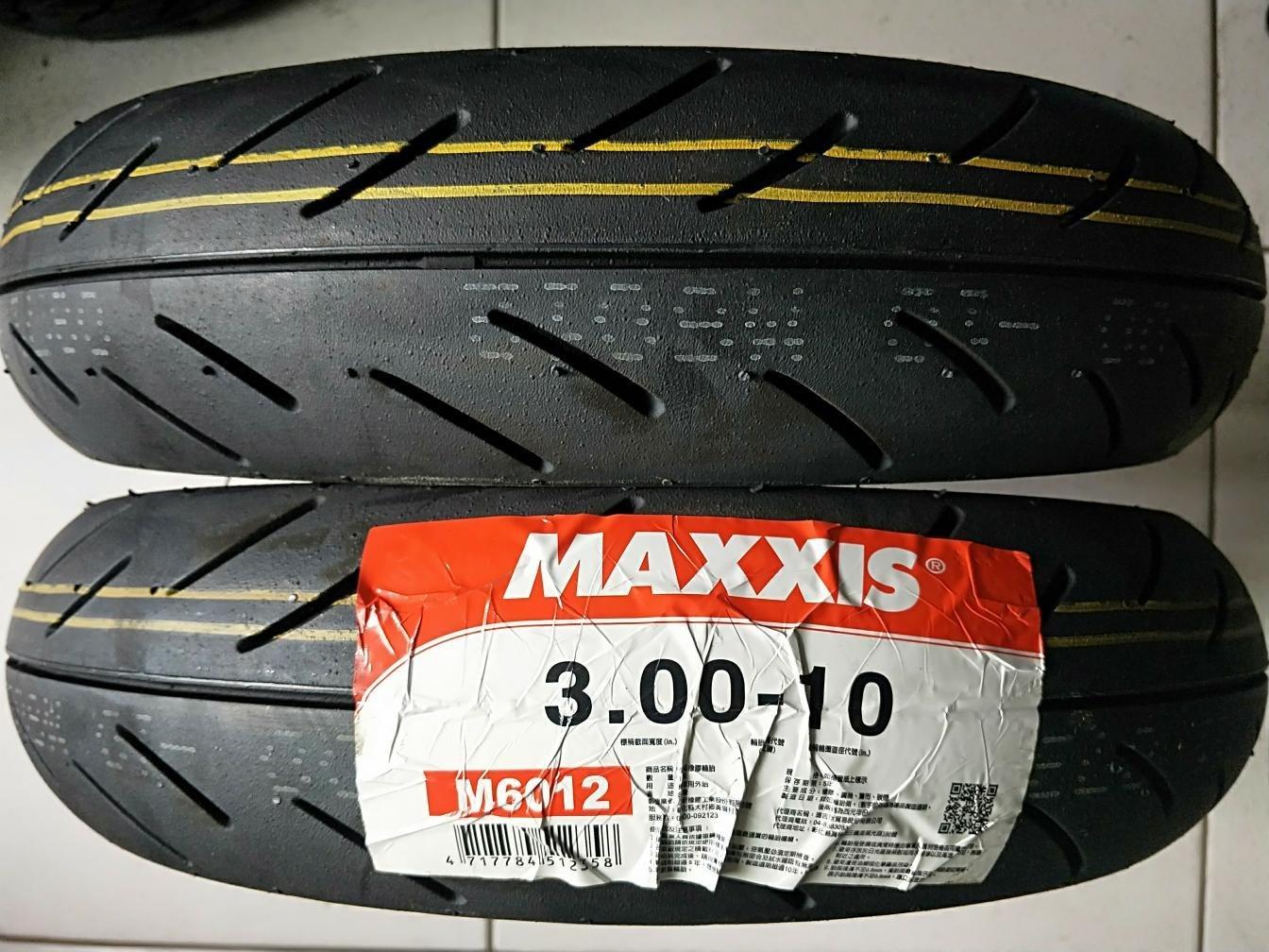 便宜輪胎王 MAXXIS 瑪吉斯m6012全新台製300/10熱熔胎機車、電動車輪胎