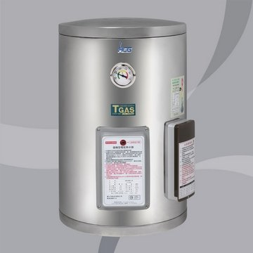 北北基市區免運費☆和成牌HCG-EH12BA2☆壁掛式12加侖(不鏽鋼節能二級標章認證)省電型儲熱式電熱水器☆