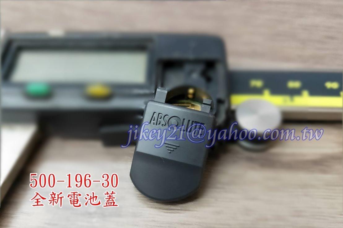 Mitutoyo- 500-196-30 / 500197-30數位卡尺-電池蓋下標處