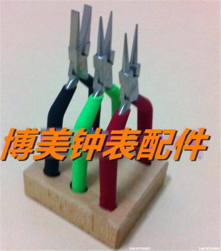 【可開發票】修表工具 瑞士原產進口 HOROTEC MSA11.857 套裝鉗子 3支裝 剪鉗[國際購]
