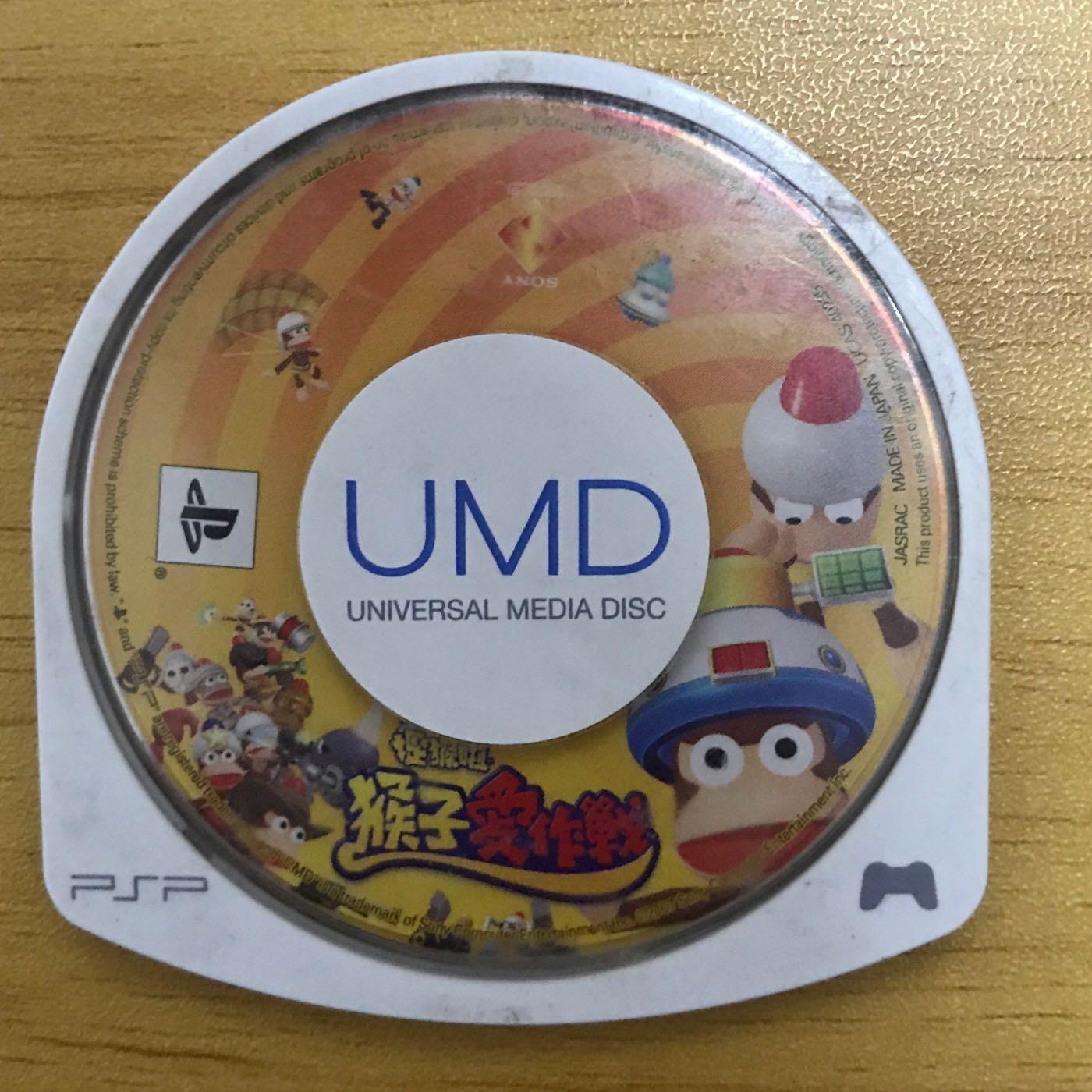 PSP 猴子愛作戰 遊戲片