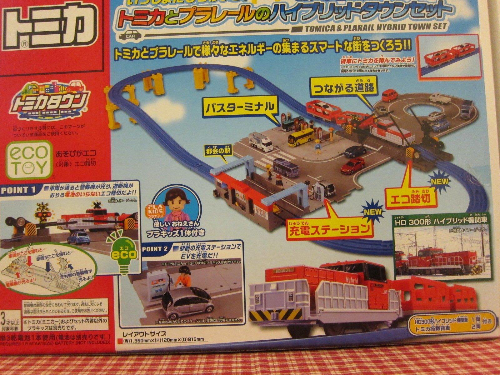 Plarail PR/TM道路貨車組(TP46593)