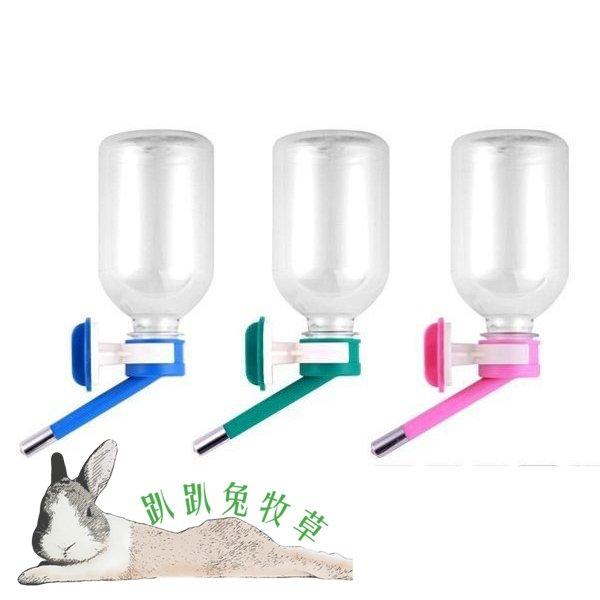 【趴趴兔牧草】禾其飲水器 加長型 330cc H128 兔 天竺鼠