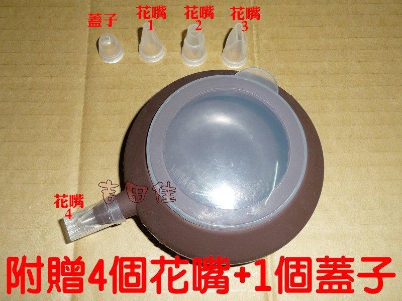 [吉田佳]B67006矽膠奶油擠花器,大馬卡龍矽膠擠花器,(附贈4個花嘴),另售防潮糖粉,日本海藻糖,低筋麵粉,高筋麵粉