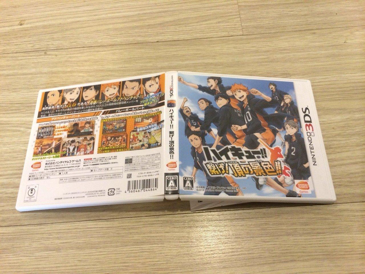 N3DS 3DS 排球少年 連繫吧 頂端的景色 非 交叉組隊戰 Cross team match 售1200