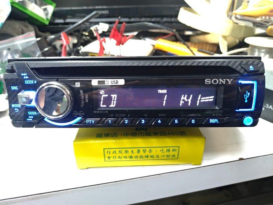 【SONY-索尼】CDX-G1051U 汽車音響主機 支援 CD/USB/AUX/安卓 二手 汽車 音響 主機