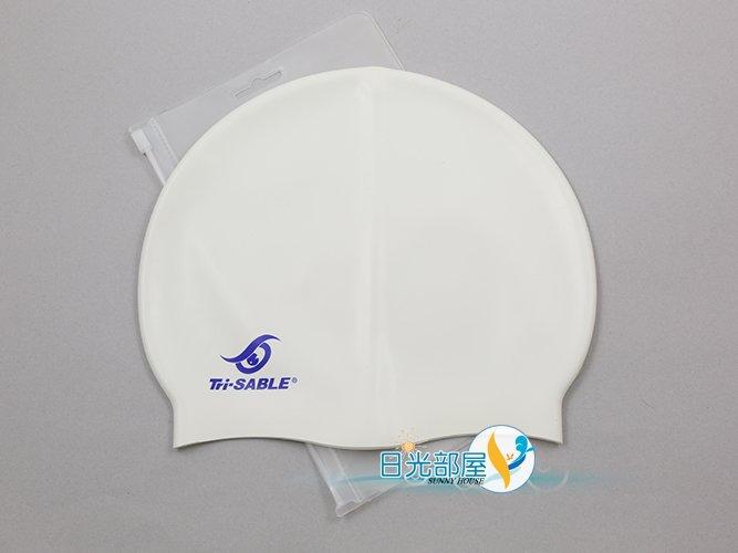*日光部屋*黑貂SABLE( 貨) SCS舒適矽膠泳帽-白色