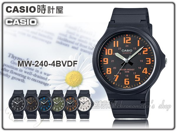CASIO時計屋 卡西歐手錶 MW-240-4B 簡約型男指針錶  全新 保固一年 附發票 MW-240