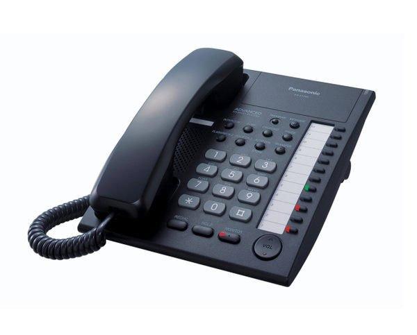 ✿國際電通✿【保固一年,公司貨】國際牌Panasonic KX-T7750 總機用電話 /另售KX-T7730