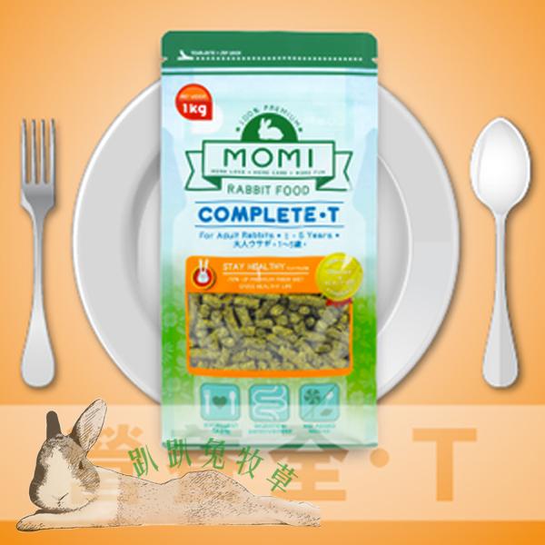 【趴趴兔牧草】MOMI 摩米營養全T 成兔飼料 5公斤
