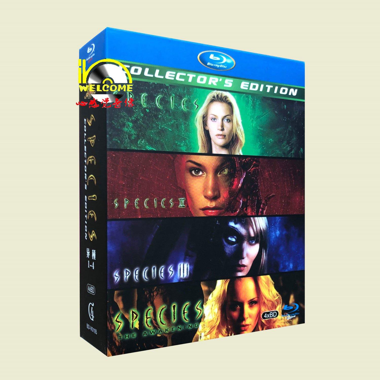 BD藍光電影1080P Species 異種 第1-4部 完整收藏套裝