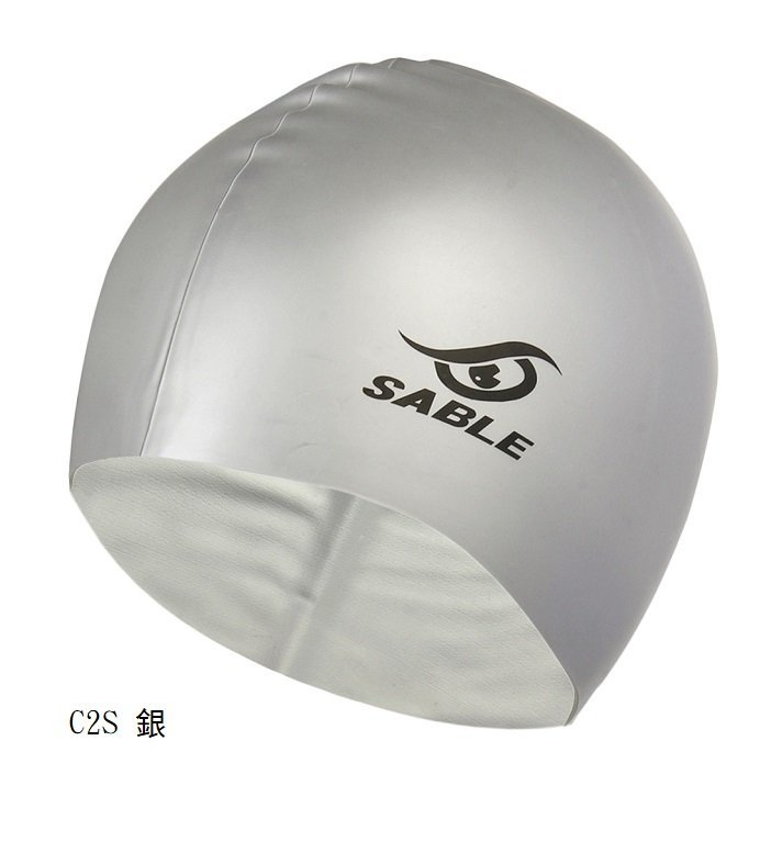 SCS(C2S銀色) 【黑貂SABLE】單色矽膠泳帽 每頂